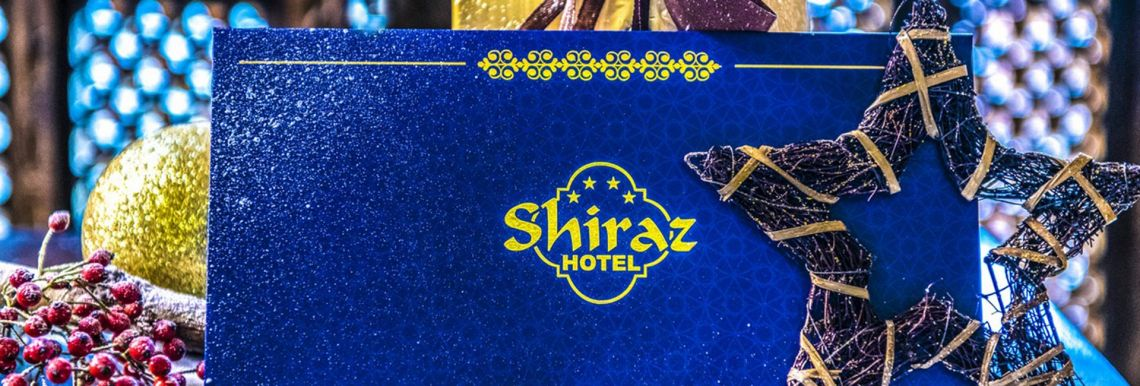 Gift Voucher :: Shiraz